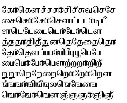 Tab-Komala Tamil Font