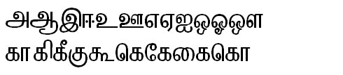 TAB-ELCOT-Kovai Bangla Font