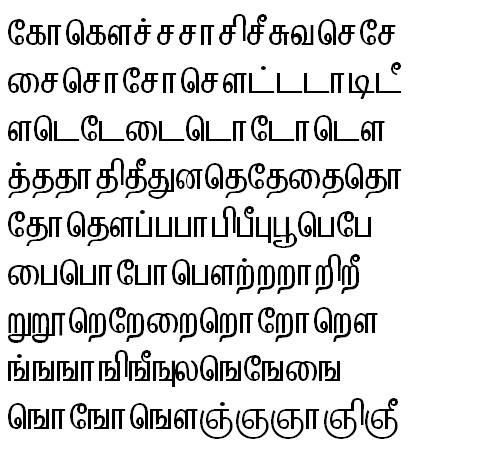 TAB-ELCOT-Kovai Tamil Font
