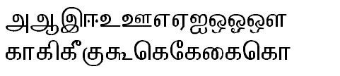 TAB-LT-Lakshman Tamil Font