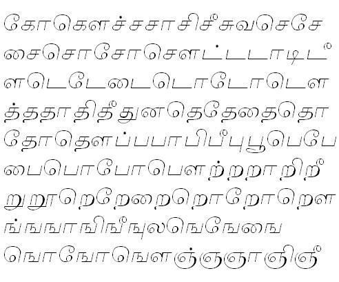 TAB-ELCOT-Madurai Tamil Font