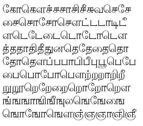 TAB-Nambi Tamil Font