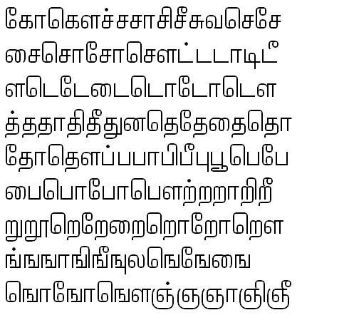 TAB-Pattinathar Tamil Font