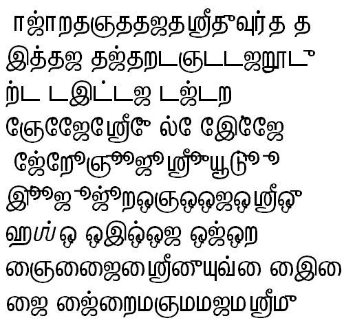 LT-ET-Ramya Tamil Font