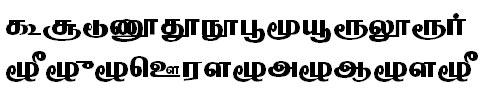 KaviriTSC Bangla Font