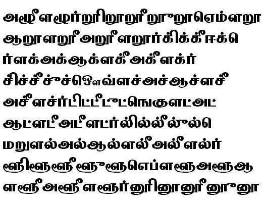 KaviriTSC Tamil Font