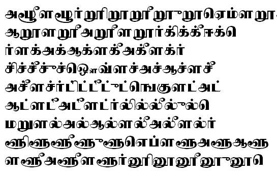 KollidamTSC Tamil Font