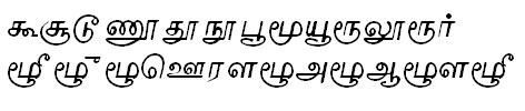 MaduramTSC Tamil Font
