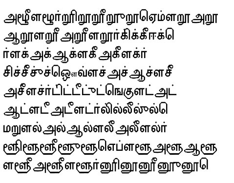 PothigaiTSC Tamil Font