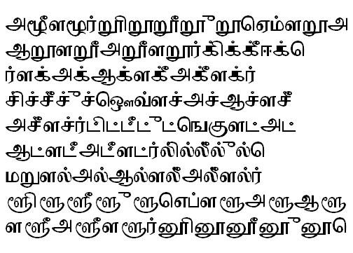 Sri-TSC Tamil Font