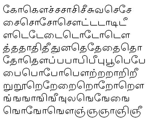 TAB-ELCOT-Salem Tamil Font