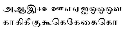 TAB-ELCOT-Trichy Tamil Font