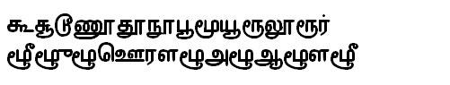 ThamirabaraniTSC Tamil Font