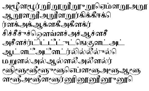ThunaivanTSC Tamil Font