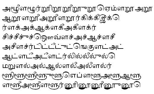 TneriTSC Tamil Font