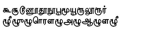 AndalTSC Tamil Font