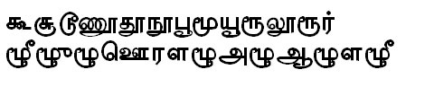 AParanarTSC Bangla Font