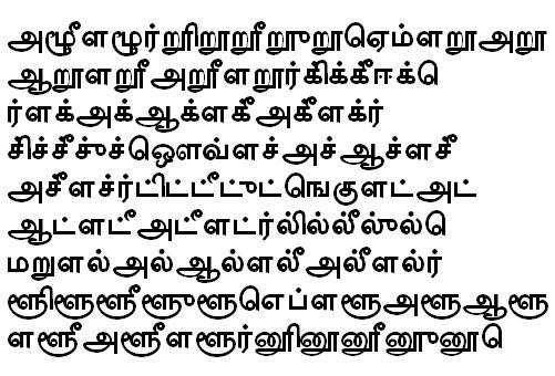 AParanarTSC Tamil Font