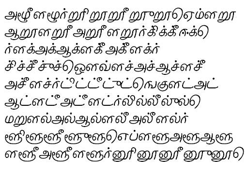TSCComic Tamil Font
