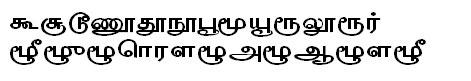TSC_Kannadaasan Tamil Font