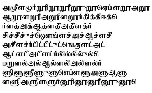 TSC Komathi Tamil Font