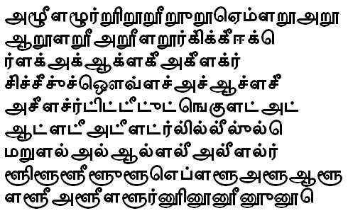 TSCu_Paranar Tamil Font