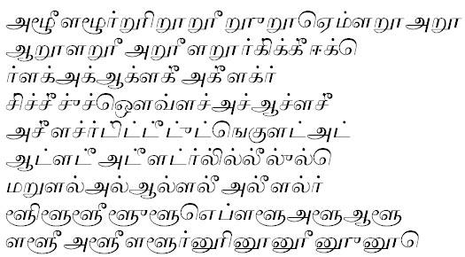 TSCu_Times Tamil Font