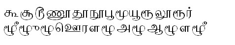 TSCVerdana Bangla Font