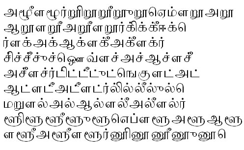 TSCVerdana Tamil Font