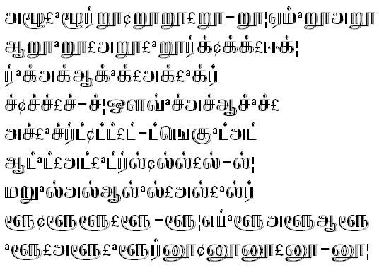 GIST-TMOTAmala Tamil Font