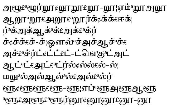 GIST-TMOTHeena Tamil Font
