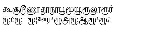 GIST-TMOTKamal Tamil Font