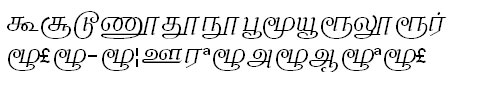 GIST-TMOTKumudam Tamil Font