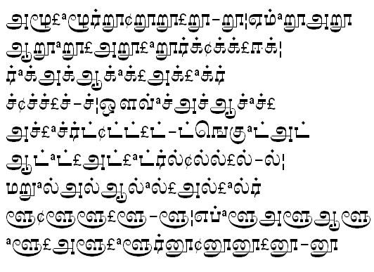 GIST-TMOTLalitha Tamil Font
