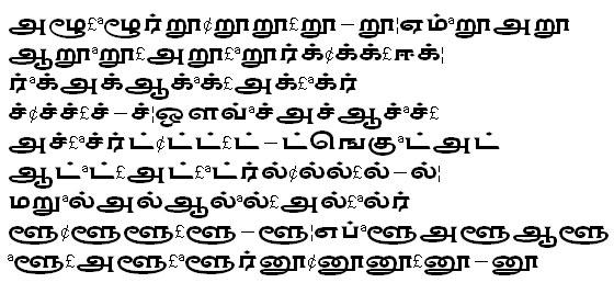 GIST-TMOTMina Tamil Font