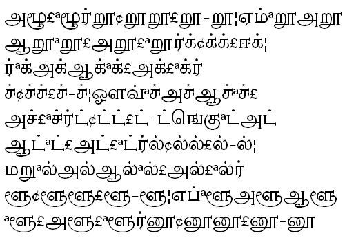 Adaanaa Tamil Font Free Download