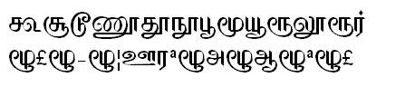 GIST-TMOTPadma Bangla Font