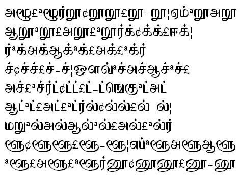 GIST-TMOTPadma Tamil Font