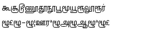 GIST-TMOTPattinathar Bangla Font