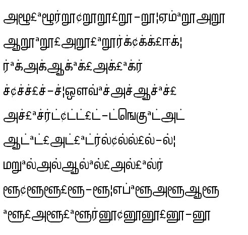 GIST-TMOTPattinathar Tamil Font
