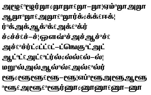GIST-TMOTSuman Tamil Font