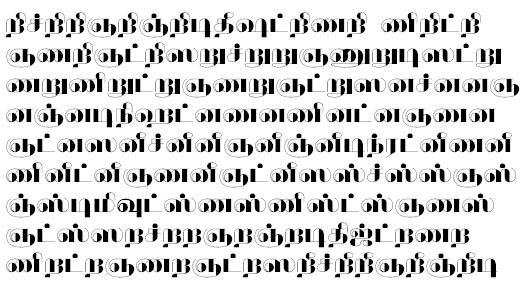 TAU_Elango_Agasthiyar Tamil Font
