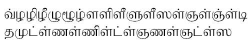 TAU_Elango_Arunthathi Bangla Font