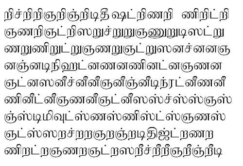 TAU_Elango_Arunthathi Tamil Font