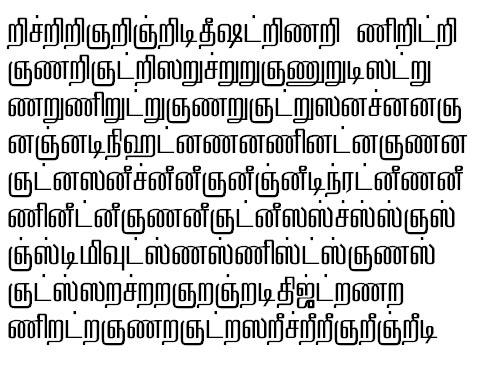 TAU_Elango_Anjali Tamil Font