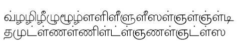 TAU_Elango_Barathi Tamil Font
