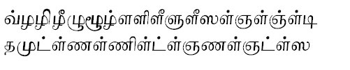 TAU_Elango_Bhoopalam Tamil Font