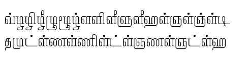 TAU_Elango_Cheran Bangla Font