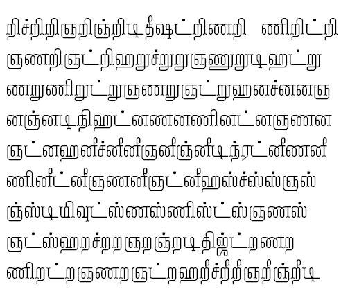 TAU_Elango_Cheran Tamil Font