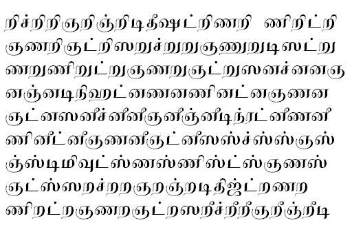 TAU_Elango_Cholaa Tamil Font
